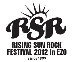 〈RISING SUN〉に10年ぶりGREAT3、初登場Perfumeら23組発表&日割りも