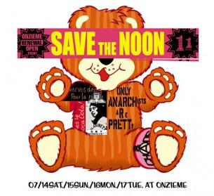 〈SAVE THE NOON〉にソウルセット、ユアソン、THA BLUEHERBら追加