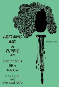 Telekovの自主企画イベントに、core of bells、ERAが出演——OTOTOY編集部・井上ぱおのぱおぱおニュース
