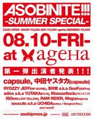 capsule、新木場ageHaの〈ASOBINITE!!!〉にスペシャル出演