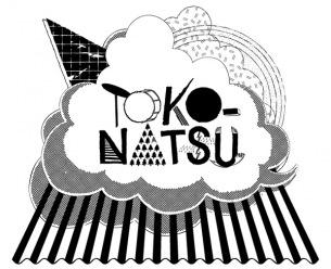 青梅の入場&駐車無料フェス〈TOKO-NATSU'12〉第2弾には台湾のバンドも