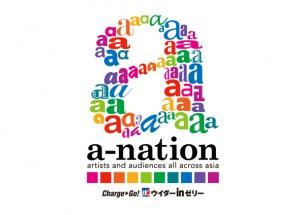 渋谷が舞台のタウンフェスで、□□□×レキシ、CBMD×DE DE MOUSEらが対バン