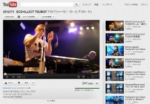 ECD、下北沢インディーファンクラブのライヴ動画をウェブで公開