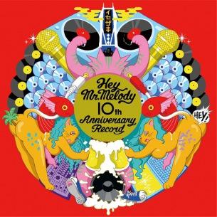 横浜の名物パーティー〈HEY MR.MELODY〉が10周年で豪華パッケージ発売。3DJによる7インチも