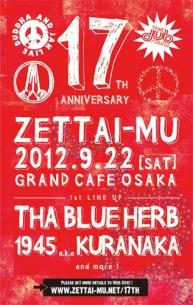 大阪〈ZETTAI-MU〉17周年第1弾にTHA BLUE HERBと1945が決定