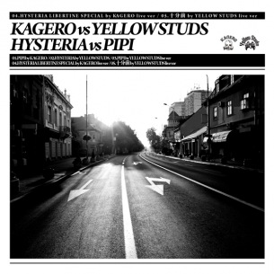 KAGERO×YELLOW STUDS、お互いの楽曲をカヴァーしたスプリット盤発売