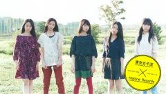 tofubeatsらMaltine勢が東京女子流をREMIX! 「SWITCH」付録CDに収録