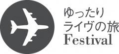 アン・サリー、畠山美由紀、naomi & goro & 菊地成孔ら、目黒区ホールの秋フェス出演