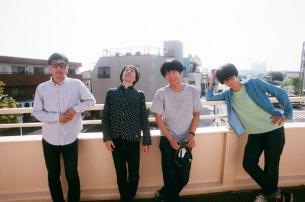 東京インディー・シーンの台風の目、シャムキャッツが待望のフル・アルバムをリリース