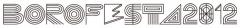 ボロフェスタ2012のタイムテーブルがついに発表!