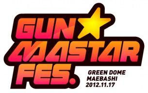 群馬から日本全体のユースカルチャーを底上げするイベント、第2弾発表