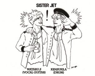 WATARU.S(SISTER JET)、パスタに唐辛子を入れすぎる。――しょうもにゅーす
