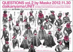 坂本龍一 × ユザーン × MITSU THE BEATS! 異色のセッション・ライヴが代官山UNITで開催!