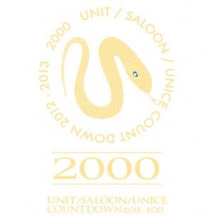 UNITの年越しパーティにKaoru Inoue、ALTZ、LUVRAW & BTBら参戦!