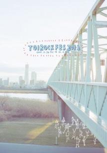 七尾旅人、なつやすみバンドら出演の〈TOIROCK FES〉が開催