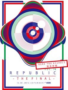 映像と音楽の祭典〈REPUBLIC〉最終回に、オウガ、bonobos、田我流ら