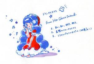 空想電子ポップ・ユニット、Her Ghost Friendが期間限定で新曲フリー・ダウンロード!