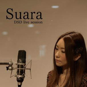 Suaraの公開レコーディング音源が24時間以内にDSDで配信スタート