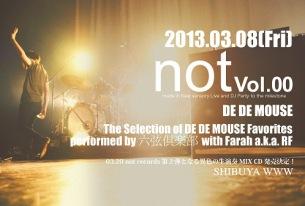 DE DE MOUSE主催イベント「not」開催決定、おじさんバンド(?)六弦倶楽部も登場