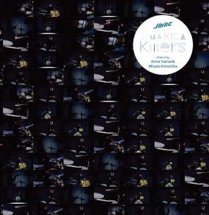Jimanicaがライヴ会場限定マキシ・シングルをリリース