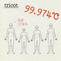 tricot、ファースト・シングルの詳細を公開、ジャケットは初のイラスト