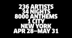 〈Red Bull Music Academy 2013 NY〉にブライアン・イーノ、坂本龍一ら総勢230名が参加