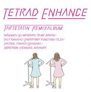 タルトタタン、豪華アーティストを迎え処女作のリミックス盤をリリース