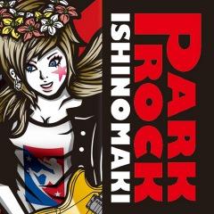 石巻で修復中の倉庫を会場に震災復興フェス〈PARK ROCK ISHINOMAKI〉開催