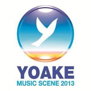音楽シーンの現在を感じ、未来を考えるトーク&ライヴ〈YOAKE Vol.2〉に南壽あさ子、高野寛が出演