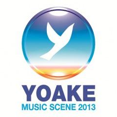 音楽シーンの現在を感じ、未来を考えるトーク&ライヴ〈YOAKE Vol.2〉に南壽あさ子& 高野寛が出演