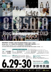 〈OTOSATA Rock Festival 2013〉第3弾でBRAHMAN 、group_inou ら出演決定