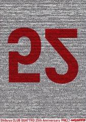 〈渋谷クアトロ25周年〉第2弾でコレクターズ×カジヒデキ、モーサム×Theピーズ、 浅井健一×ドレスコーズ他が決定