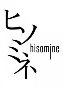 kilk records主催のライヴ・スペース「ヒソミネ」が公演スケジュールを発表