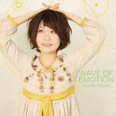 Suaraを生んだF.I.X. RECORDSが放つ注目の新人・津田朱里、DSD音源をリリース