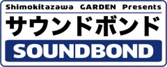 下北沢GARDENが主催する2日間連動イベントに総勢16組