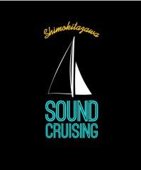 〈Shimokitazawa SOUND CRUISING Vol.2〉最終ラインアップでチェコ、the chef cooks meらを追加&吉沢明歩、希志あいのらの企画も。タイムテーブルも発表