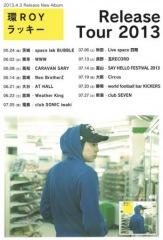 環ROY、新作『ラッキー』のリリース・ツアーを開催
