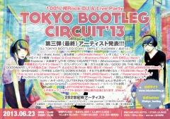 TOKYO BOOTLEG CIRCUIT'13、第三弾(最終)アーティストにBiS、JETZEJOHNSONら17組を追加発表