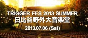 学生主催の野外フェス〈TRIGGER FES 2013〉にOKAMOTO'Sが出演決定