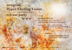 mergrimの新作リリパには前売り特典CDあり