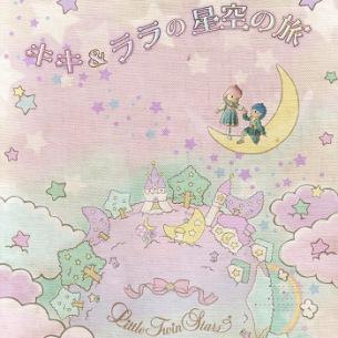 DE DE MOUSE×ホナガヨウコ 〈キキララマッピングショー〉のサントラ発売決定! 本日より「little twin stars」無料配信開始