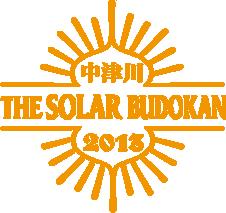 〈中津川 THE SOLAR BUDOKAN 2013〉にチャボ、曽我部、黒猫、泉谷、子供ばんど、堂珍ら集結――たまらんニュース