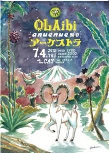 OLAibiアーケストラ、南青山CAYでイベント開催