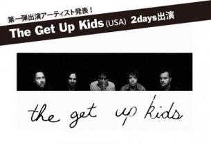エモを軸にした野外フェス〈tieemo〉第1弾でThe Get Up Kids