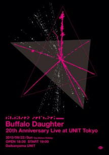 Buffalo Daughter、結成20周年を記念したライヴ開催