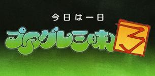 イリシットツボイ、NHK-FMでプログレをコラージュしたDJプレイを披露