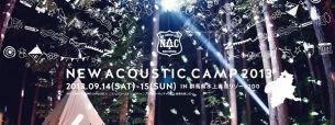 高原リゾートが舞台の〈New Acoustic Camp 2013〉にスペアザ、toe、南壽あさ子ら