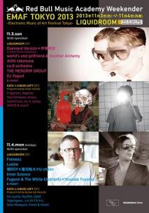 電子音響の祭典〈EMAF TOKYO 2013〉第2弾でno.9 orchestra、miaou、Go-qualiaら20組