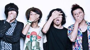 """新世代ネオミクスチャー・バンド、""""空きっ腹に酒""""が2ndフルアルバム『嘘ばかり言う』をリリース"""