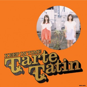 タルトタタン、tofubeats作曲のシングル『keep in time』を全国リリース
